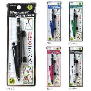 クツワ シャーペストコンパス <0.5mmシャープペンタイプ> 5カラー SP001-ktu|net-shibuya