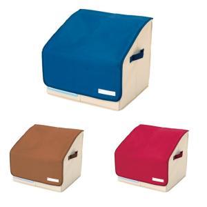 アスカ ランドセル 収納ボックス 整理  <目隠し蓋つき>3色 stb02-ask|net-shibuya
