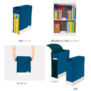 <中身が見える>どこでも学習バック S 3色 stb03-ask|net-shibuya|02