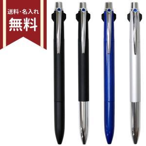 【名入れ無料(筆記具)・ゆうメール送料無料】三菱鉛筆 uni ジェットストリーム プライム 3色ボールペン 0.7mm SXE3-3000-07[sk-na][Jitsu160831N]|net-shibuya