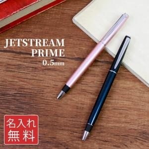 三菱鉛筆 uni JETSTREAM PRIME<ジェットストリーム プライム> 0.5mm sxk-3000-05 net-shibuya