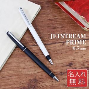 三菱鉛筆 uni JETSTREAM PRIME<ジェットストリーム プライム> 0.7mm sxk-3000-07|net-shibuya