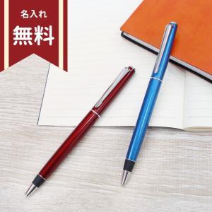 [名入れ無料] 三菱鉛筆 uni JETSTREAM PRIME<ジェットストリーム プライム> 0.38mm 2カラー sxk-3000-38|net-shibuya