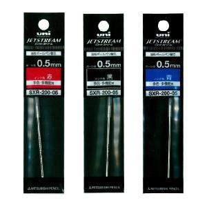 三菱鉛筆 uni JETSTREAM PRIME<ジェットストリーム プライム>専用リフィル 油性ボールペン替芯 インク色:3カラー 0.5mm 多色・多機能用 SXR-200-05 net-shibuya