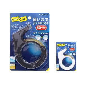 コクヨ テープカッター ハンディタイプ・大巻き 4カラー カルカット t-sm200-kok [M便...