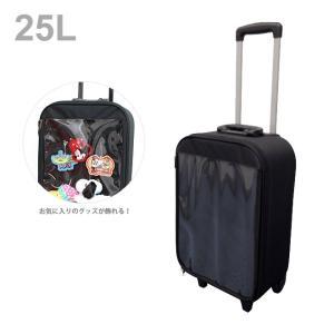 [期間限定 超大特価 半額以下〕POMMOP<ポンモップ> 魅せキャリーケース<キャリーバッグ・スーツケース> 25L ブラック 4901772344599[K9116G005]|net-shibuya