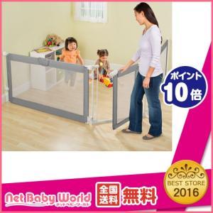 ベビーゲート 日本育児 スーパーワイドゲイト グレー ベビーゲート スーパーワイドゲート セーフティ Nihonikuji|netbaby