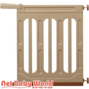 ベビーゲート 日本育児 スマートゲイト2専用ワイドパネルL (ブラウン) Nihonikuji 拡張パネル セーフティ|netbaby