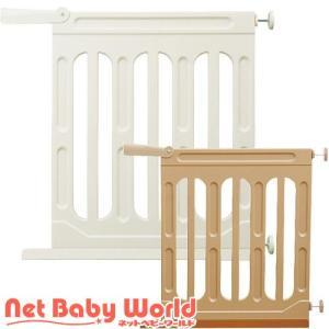 ベビーゲート 日本育児 スマートゲイト2専用ワイドパネルL Nihonikuji 拡張パネル セーフティ|netbaby