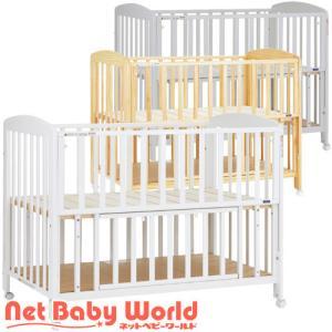 ベビーベッド カトージ ハイタイプ 123 Katoji 収納棚 立ちベッド|netbaby