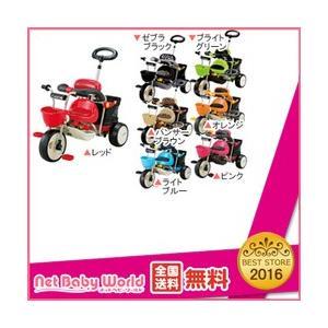 カーゴ三輪車 アイデス ides のりもの 三輪車 乗用玩具|netbaby