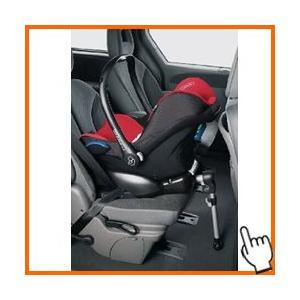 ★送料無料★ イージーベース2 マキシコシ Maxi-Cosi Easy Base2 車載アタッチメント ISOFIX非対応車用 車載用ベース 【日本代理店保証】|netbaby|04
