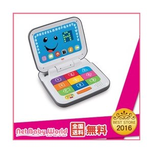 おもちゃ 知育玩具 0歳 スマートステージ バイリンガル パソコン CDG87 にこにこラーニング PC フィッシャープライス Fisher-Price|netbaby