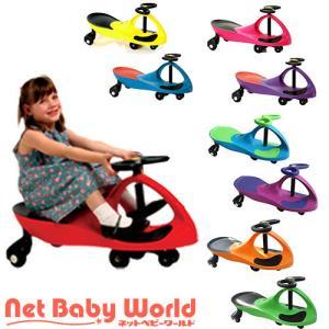 三輪車 乗用玩具 プラズマカー ラングスジャパン RANGS JAPAN PlasmaCar 乗り物 【当店のみ 限定販売】