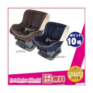 チャイルドシート takata04-neo SF タカタ takata 新生児から 【takata04-neoの後継機】|netbaby