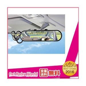 チャイルドシート用品 ミラー ディズニー ワイドミラー ミッキー BD-118 ナポレックス NAPOLEX