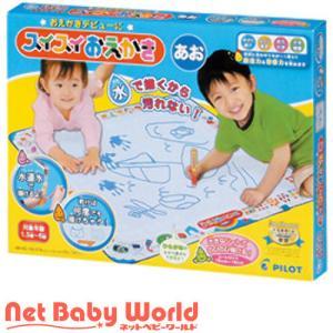 スイスイおえかき あお ( 1個 )/ パイロットインキ ( おもちゃ 遊具 知育玩具 )