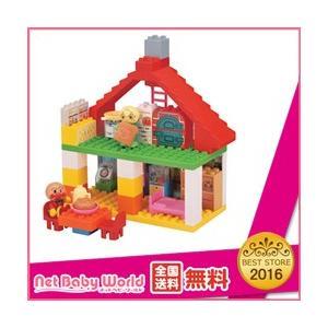 おもちゃ 知育玩具 3歳 ブロックラボ アンパンマンとおおきなパン工場とすてきなおうちブロックバケツ バンダイ BANDAI netbaby