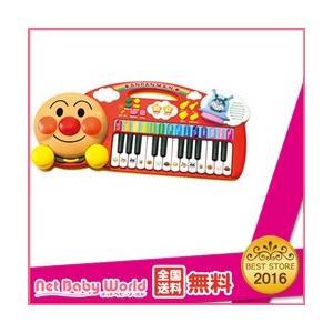 おもちゃ 知育玩具 3歳 アンパンマン ノリノリおんがく キーボードだいすき トーホー TOHO アンパンマンシリーズ 楽器玩具|netbaby