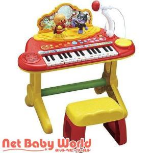 キラピカ いっしょにステージ ミュージックショー ( 1台 )/ ジョイパレット ( おもちゃ 遊具 楽器玩具 )