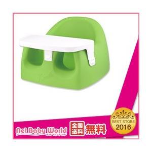 ローチェア バンボ カリブ ソフトチェアー トレイ付 (グリーン) ベビーソフトチェアー 専用テーブル付|netbaby