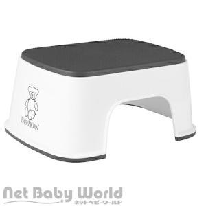 ステップ スノーホワイト ( 1台 )/ ベビービョルン(BABY BJORN)|netbaby