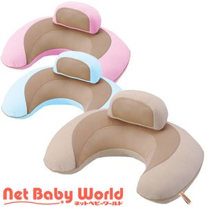 授乳クッション エールベベ 3WAYクッション マカロン カーメイト CARMATE 3WAYクッション 3ウェイクッション 3way Cushion|netbaby
