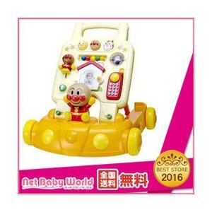 手押し車 カタカタ アンパンマン よくばりすくすくウォーカー アガツマ AGATSUMA お遊びボード 0歳|netbaby