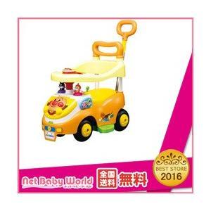 アンパンマン NEWよくばりビジーカー2 【押し棒+ガード付】 送料無料 アガツマ Agatsuma 四輪車 乗用玩具