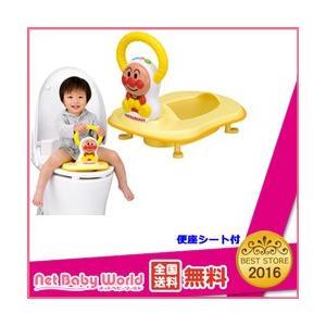 おまる 補助便座 アンパンマン 2WAY 幼児用補助便座 おしゃべり付 アガツマ Agatsuma|netbaby