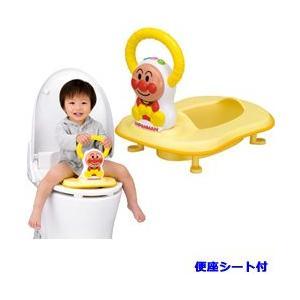 おまる 補助便座 アンパンマン 2WAY 幼児用補助便座 おしゃべり付 アガツマ Agatsuma|netbaby|02
