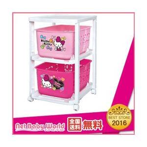 ★送料無料★ キャラクター ラック&バスケット 錦化成 NISHIKI KASEI おもちゃ 玩具 収納 netbaby