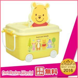 おもちゃ 収納 キャラクター おもちゃ箱 (くまのプーさん) 錦化成 Nishiki Kasei ディズニー Disney 玩具|netbaby