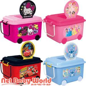 おもちゃ箱 収納 ディズニー キャラクター 錦化成 Nishiki Kasei Disney 玩具 子供部屋収納|netbaby