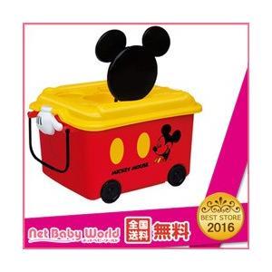365日あすつく★代引・送料無料★ キャラクター おもちゃ箱 (ミッキーマウス) 錦化成 Nishiki Kasei ディズニー Disney 玩具 収納|netbaby