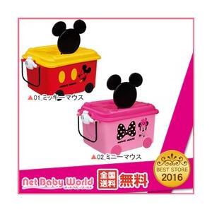 365日あすつく★代引・送料無料★ キャラクター おもちゃ箱 錦化成 Nishiki Kasei ディズニー Disney 玩具 収納|netbaby