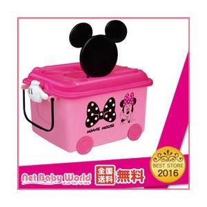 365日あすつく★代引・送料無料★ キャラクター おもちゃ箱 (ミニーマウス) 錦化成 Nishiki Kasei ディズニー Disney 玩具 収納 netbaby
