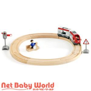 トラベルスターターセット ( 1セット )/ ブリオ(Brio) ( 木のおもちゃ 遊具 )