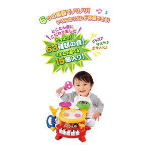 リズムあそびいっぱいマジカルバンド トゥーンタウンミッキー ( 1個 )/ タカラトミー ( おもちゃ 遊具 楽器玩具 )|netbaby|04
