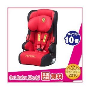 Ferrari TYPE301 (フェラーリ) TEAM-TEX フェラーリ タイプ301|netbaby
