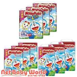 マミーポコ パンツ ドラえもん L/ビッグ/ビッグより大きい ( 3個セット )/ マミーポコ|netbaby