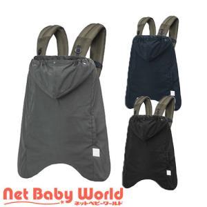 ベビーホッパー オールウェザーカバー ( 1個 )/ ベビーホッパー(BabyHopper) netbaby
