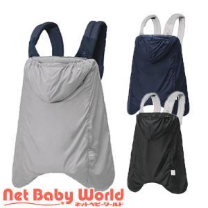 ベビーホッパー オールウェザーダウンカバー ( 1個 )/ ベビーホッパー(BabyHopper) netbaby
