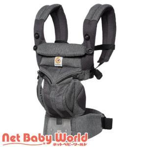 (購入特典付き)OMNI360クールエアークラシックウィーブ+サッキングパッド ( 1セット )/ エルゴベビー netbaby