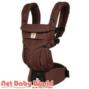 OMNI360クールエアーダークブラウン+サッキングパッド ( 1セット )/ エルゴベビー netbaby
