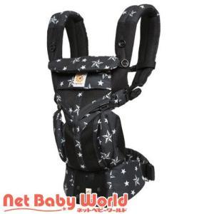 OMNI360 クールエアー ブラックスター+サッキングパッド ( 1セット )/ エルゴベビー netbaby