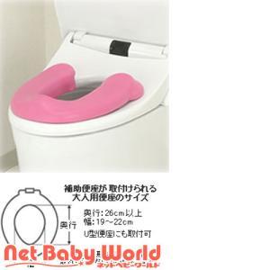 ソフト補助便座 ピンク ( 1個 )/ リッチェル ( おむつ トイレ ケアグッズ トイレ用品 )