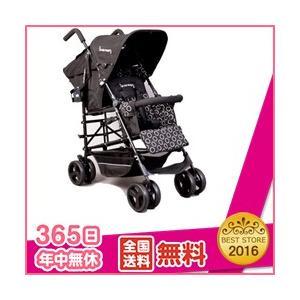 二人乗りベビーカー 日本育児 DUO シティHOP (ブラック) キンダーワゴン Kinderwagon 縦型 2人乗り