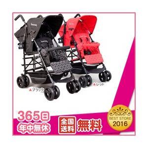 二人乗りベビーカー 日本育児 DUO シティHOP キンダーワゴン Kinderwagon 縦型  2人乗り