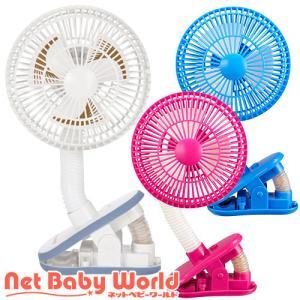 ★送料無料★ おでかけ扇風機 ストローラーファン...の商品画像